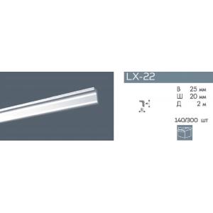 Плинтус потолочный NMC LX-22 (MO)