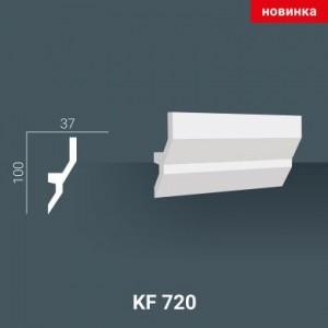 KF 720 (2,00м ) Карниз для скрытой подсветки
