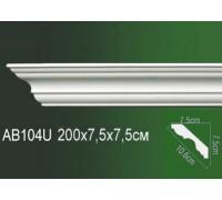 Карниз полиуретановый AB104U