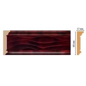 Карниз потолочный DECOMASTER D219-62 (60*17*2400)