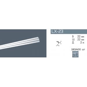 Плинтус потолочный NMC LX-23 (MB)