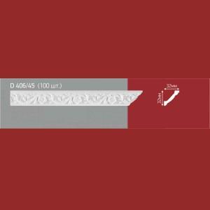 Плинтус потолочный полистиролD406-45 (100)