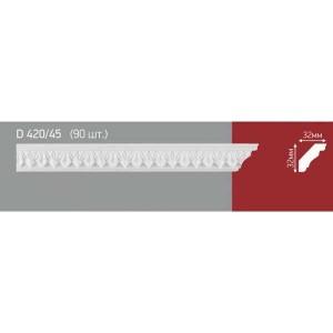 Плинтус потолочный полистиролD420-45 (90)