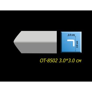 OT-8502 Уголок
