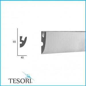 Профиль для светодиодной подсветки KD 303