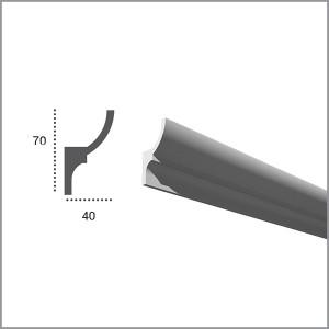 Карниз гибкий для светодиодной подсветки KF 701