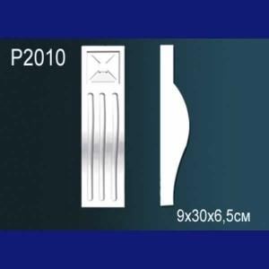 Консоль P2010