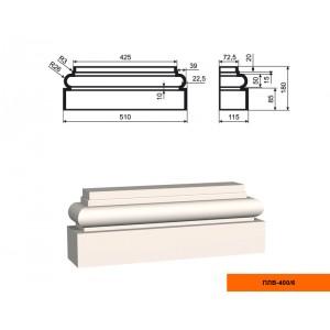 Пилястра ПЛВ - 400/6 (база)