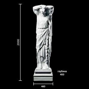 Статуя Атлант ST-008