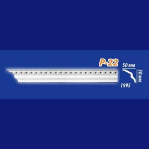 Плинтус потолочный инжекционный Kenopol Р22
