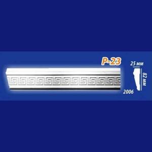 Плинтус потолочный P23