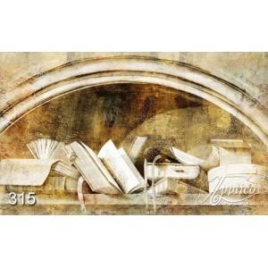 Фреска натюрморт фр0315