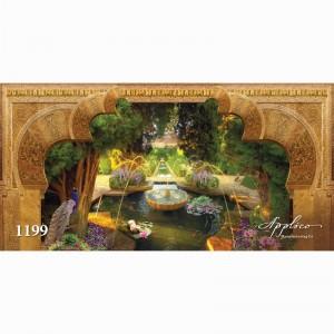 Фреска классический пейзаж фр1199