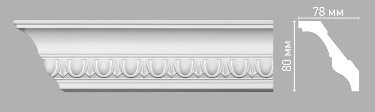 Плинтус потолочный Decomaster 95023/36 (80х78х2400мм)