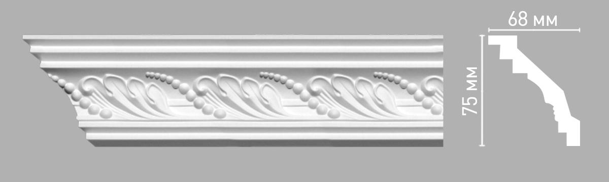 Плинтус потолочный Decomaster 95021/45 (75х68х2400мм)