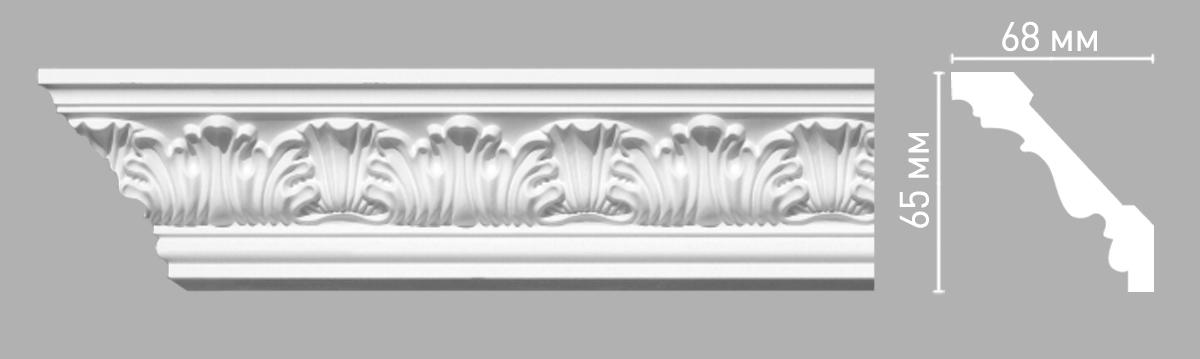 Плинтус потолочный Decomaster 95018/50 (65х68х2400мм)
