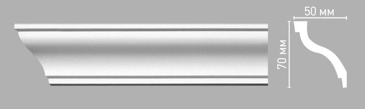 Плинтус потолочный Decomaster 96212/70 (70х50х2400мм)