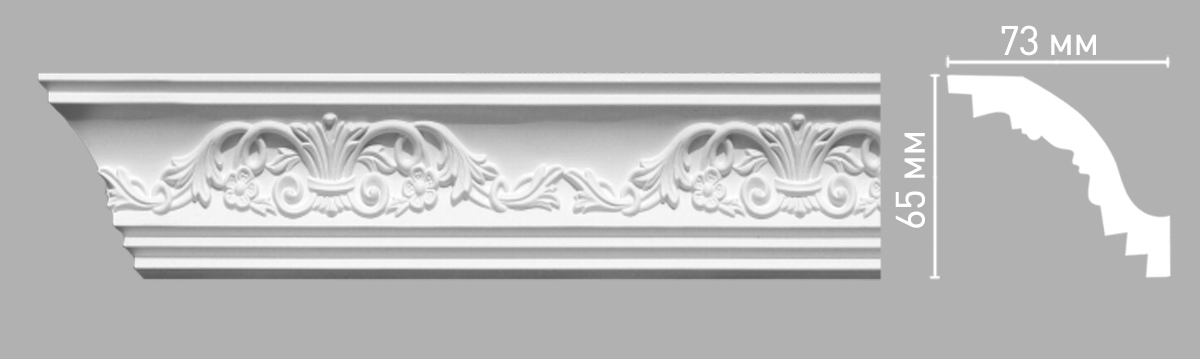 Плинтус потолочный Decomaster 95019/45 (65х73х2400мм)