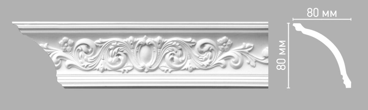 Плинтус потолочный Decomaster 95022/40 (80х80х2400мм)