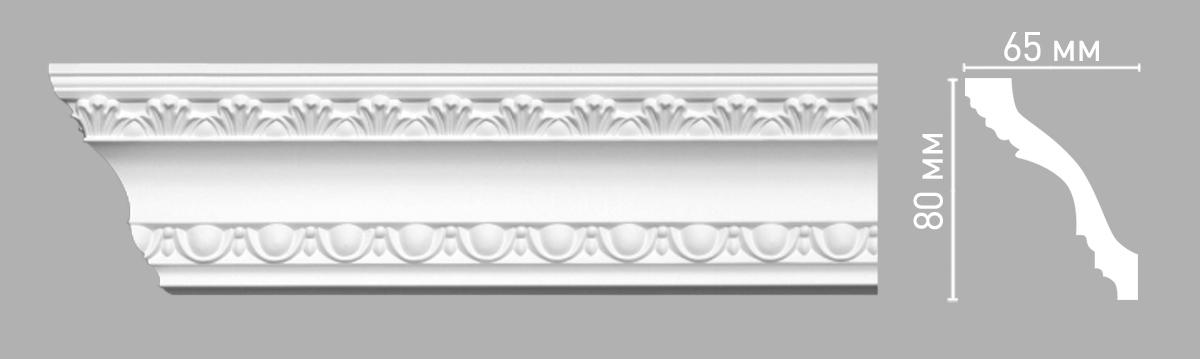 Плинтус потолочный Decomaster 95016/45 (80х65х2400мм)