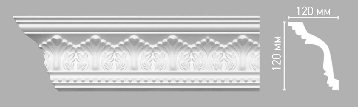 Плинтус потолочный Decomaster 95025/18 (120х120х2400мм)